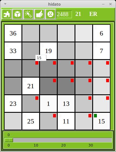 PZL free computer games: Sokoban